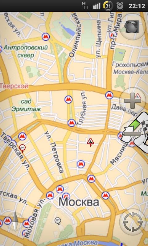 Мутное отображение улиц на Яндекс Навигаторе