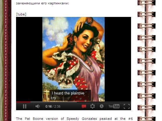 Вид плеера Smart_Youtube_PRO 4.1.4