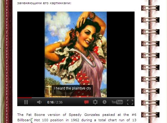AS3 вид плагина WP YouTube Player