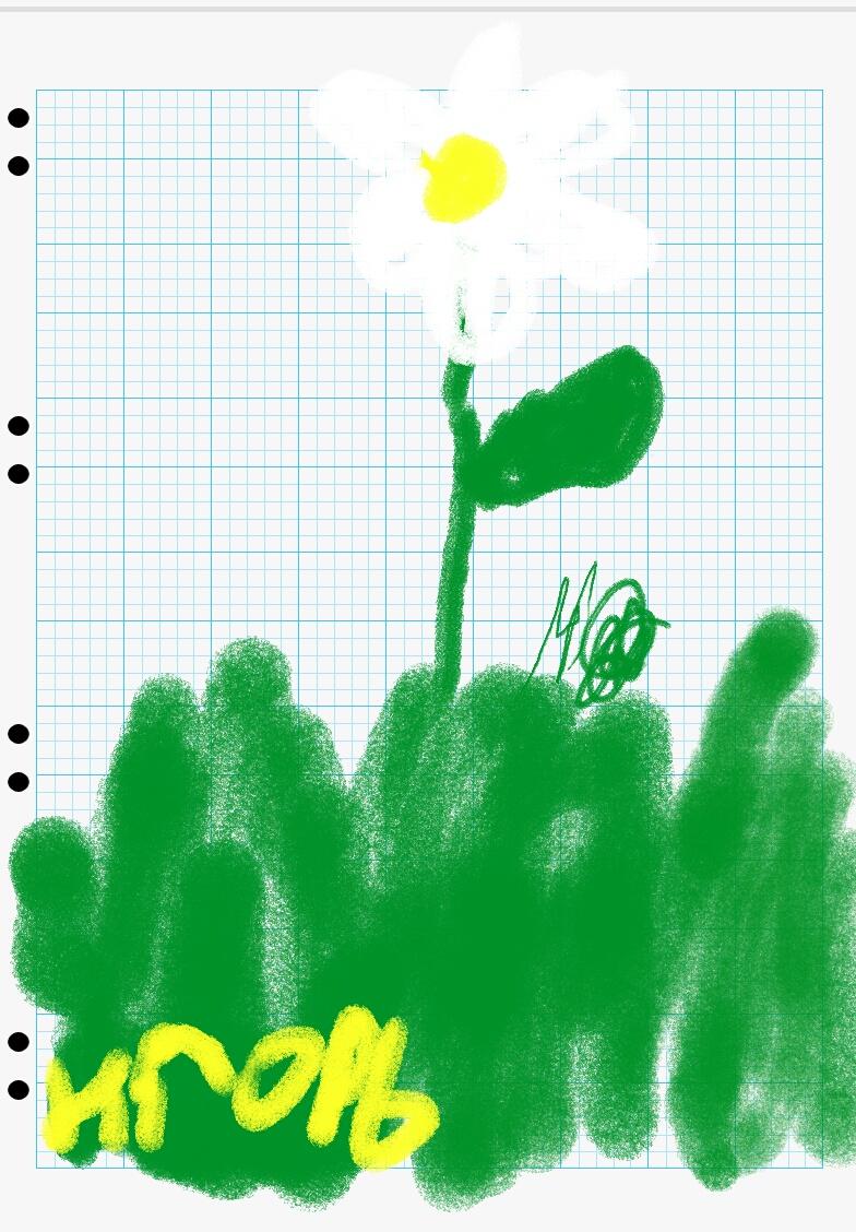 Рисунок, нарисованный дитем