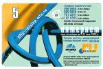 Карточка МТУ-Интел