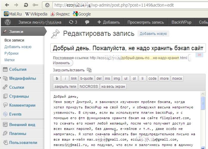 Что для этого нужно. 3) Интернет-кабель. www.ps3club.ru/forum/redirector.p