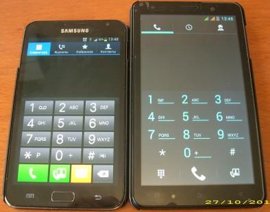 Dialer-ы на обоих телефонах