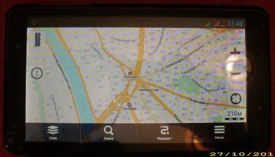 Навигация на i9977