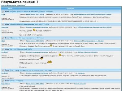 Страница результатов поиска для phpBB
