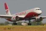 Крушение Ту-204 Red Wings во Внуково