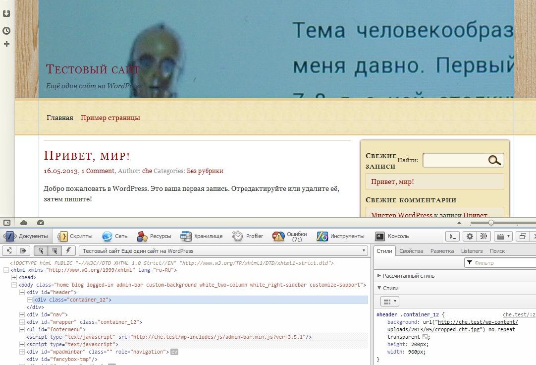 Как сделать хедер для сайта сделать простой сайт примеры