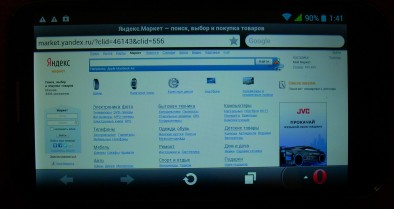 Экран N9589 вблизи