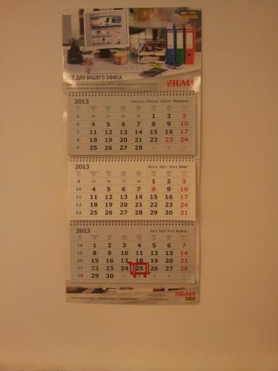 note календарь