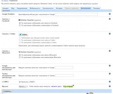 Кросспостинг из Вордпресса во Vkontakte и в Facebook