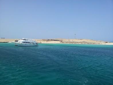 Райский остров - слева - подтверждающая надпись