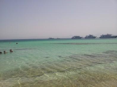 Райский остров - вид с острова