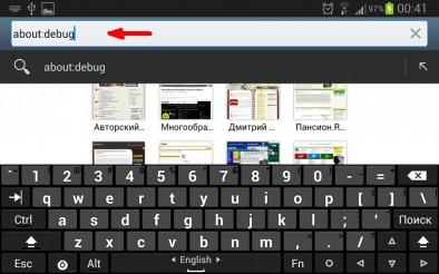 Вводим about:debug в строке браузера, нажимаем Поиск