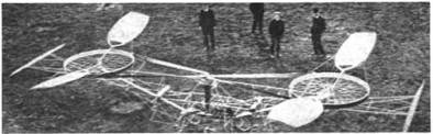 Вертолет Корню