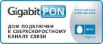 mgts_pon1