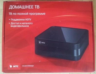 ТВ-приставка SML-292 HD Premium