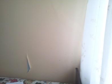 Опять попорченые стены