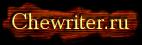 Как сделать картинку или кнопку с названием сайта, выполненую трехмерными объемными буквами с обводкой (контуром) и тенью онлайн