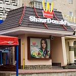"""Как в Бургер Кинге работает программа """"Спасибо"""" от Сбербанка - пообедал за рубль"""