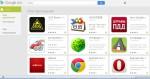 Отключение системных приложений в андроиде (и не только системных, но почти всех), и удаление ненужных приложений из аккаунта Google Play