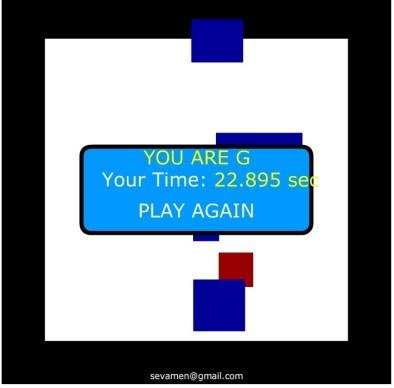 Мой рекорд