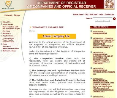 Реестр компаний, зарегистрированных на Кипре