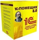 Внешняя печатная форма Заявление на выдачу подотчетных средств для 1С Бухгалтерия 8.2