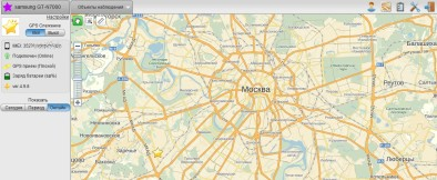 Карта трекер Плюс