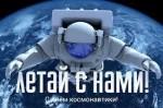 Аэротруба, Москва - первый раз сегодня полетал: отзывы и впечатления