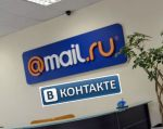Mail.ru купил «В контакте», или мысли о стоимости интернет-бизнесов