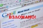 Еще пара мыслей о сливе баз e-mail и паролей к Яндексу, mail.ru и gmail.com