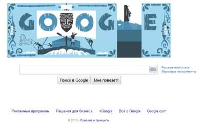 Дудл от Гугла, посвященный Туру Хейердалу