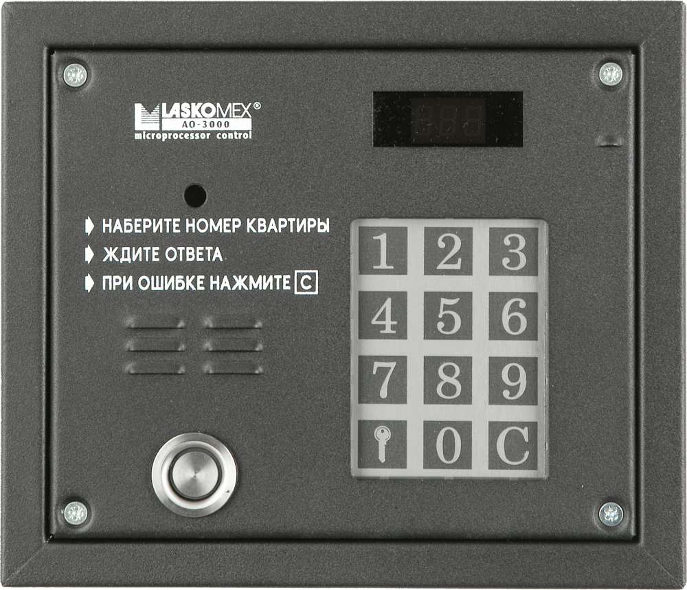 Laskomex ao 3000 инструкция