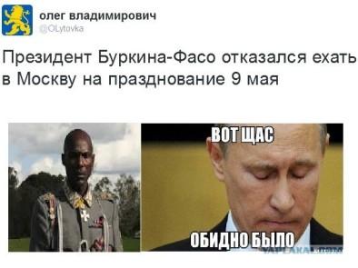 Яндекс не принял сайт в РСЯ