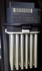 Блок управления климат-контролем 5DS351320011