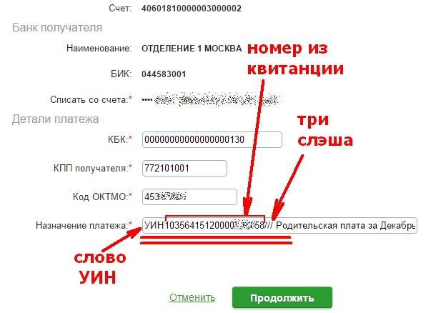 Autohelp. center - Оплата штрафов ГИБДД