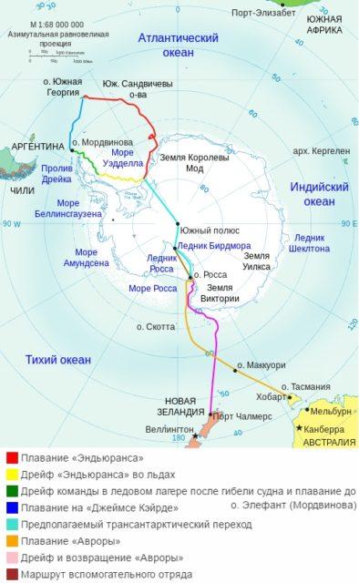 Предполагаемый и реальный маршрут экспедиции