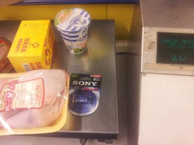 Набор продуктов на контрольных весах