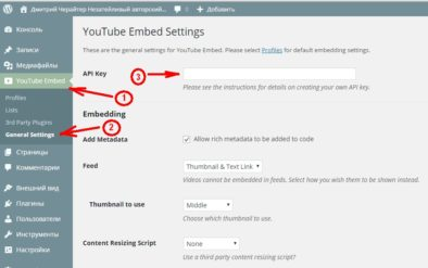 youtube embdeed - исправляем ошибку