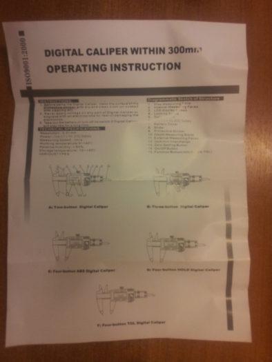 Инструкция P1