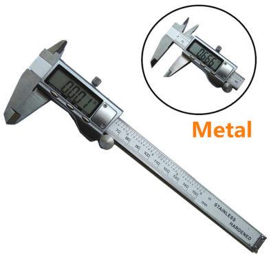 Полностью металлический цифровой электронный штангенциркуль