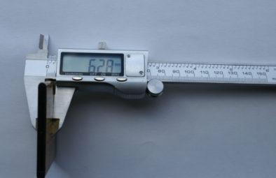 Измеряем вздутие по центру