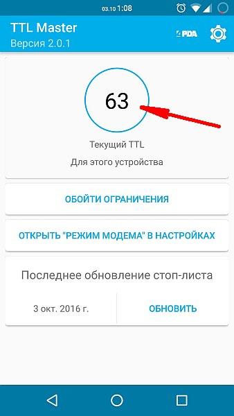 TTL 63 для Йоты