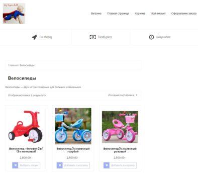 TheShop - подкатегория с товарами