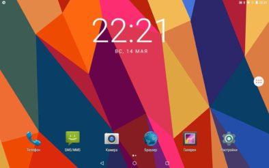 Основной экран в планшетной ориентации