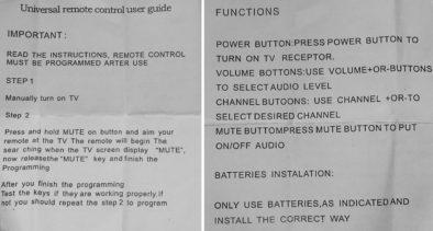 Инструкция к пульту