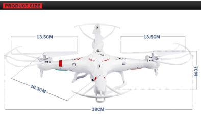 Размер Syma X5