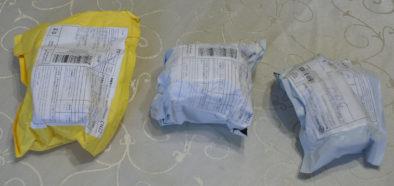 Три посылки