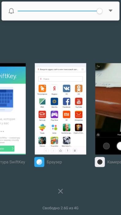 Таскбар: запущенные приложения
