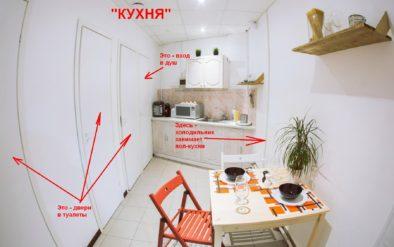 Кухня в хостеле Юла